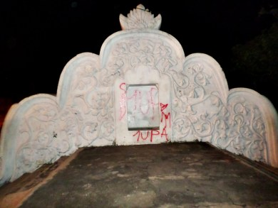 Vandalisme di Plengkung Gading