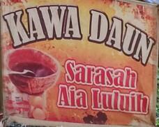 Kawa_Daun (1)